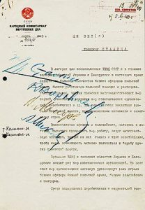 Katyń Podpis Stalina